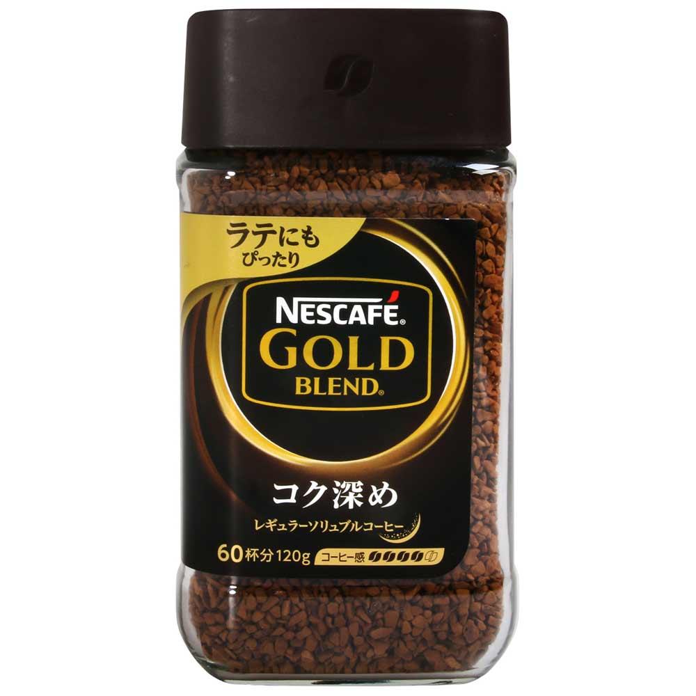 雀巢 金牌咖啡-特濃(120g)