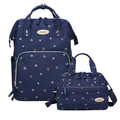 [點我現折]YABIN媽媽包後背+斜背組合包