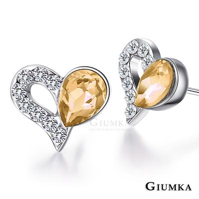 GIUMKA耳環 心心相愛水晶鋼針耳環(香檳金)