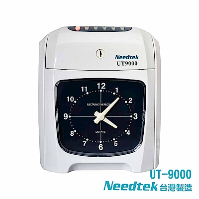 Needtek 優利達UT-9000 微電腦打卡鐘