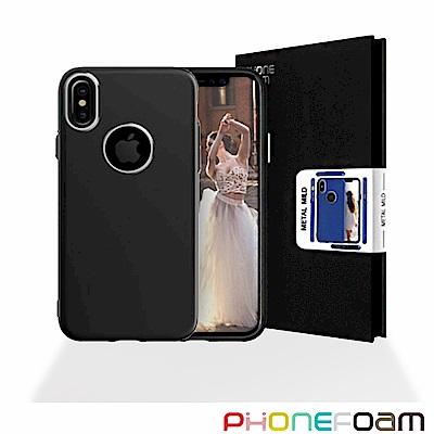 Phonefoam METALMILD iPhoneX TPU仿金屬烤漆保護殼