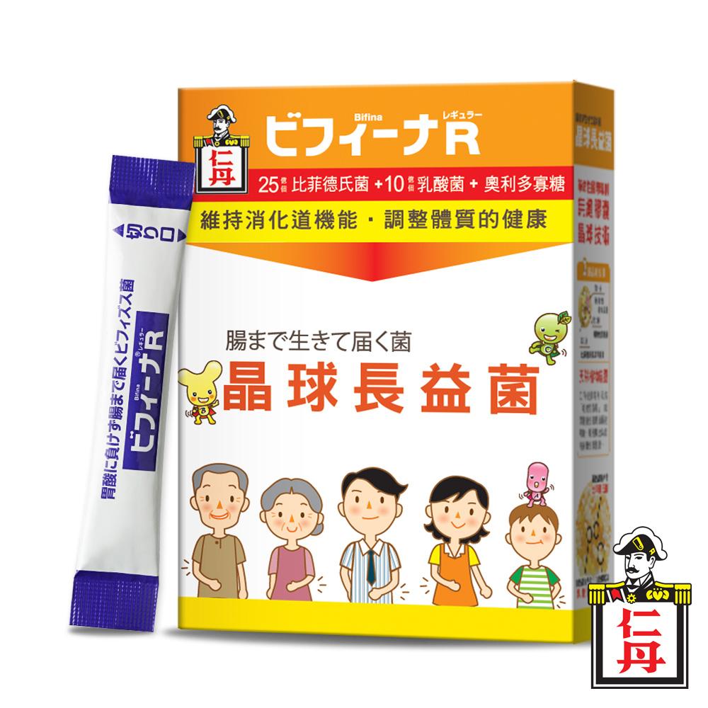 [森下仁丹]晶球長益菌-雙週組(14條/盒)