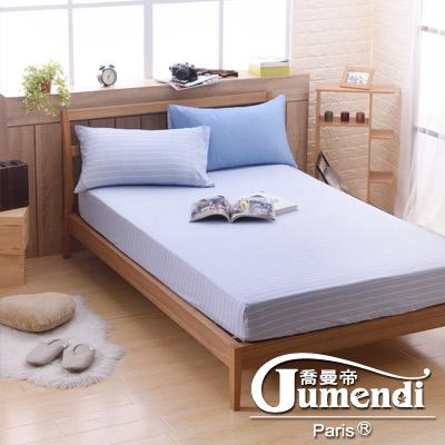 喬曼帝Jumendi-蔚藍海岸 專利吸濕排汗天絲加大三件式床包組