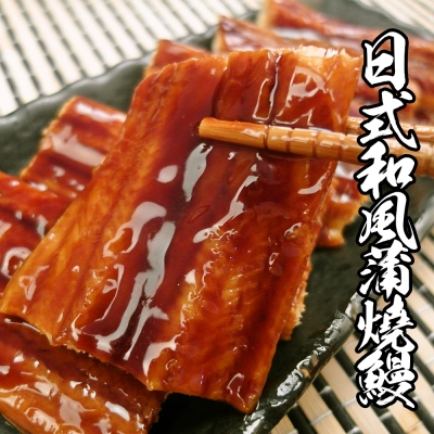 海鮮王 日式和風蒲燒鰻 *1片組80g±10%/片(任選)