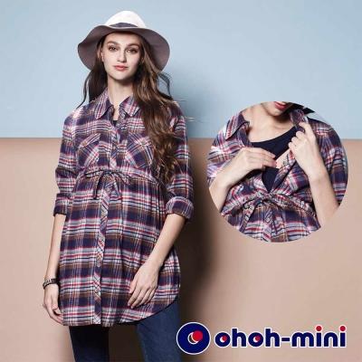 ohoh-mini 孕婦裝 休閒格紋長版襯衫孕哺上衣-2色