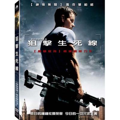 狙擊生死線 Shooter  DVD