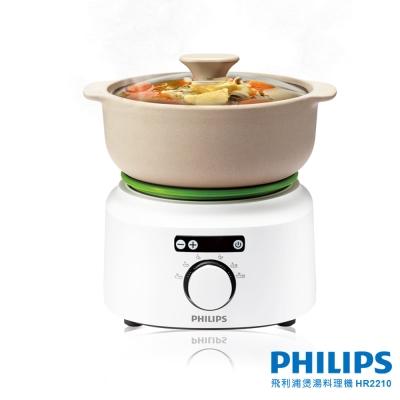 飛利浦-PHILIPS-智慧蒸凝-原汁萃取汽鍋醇湯