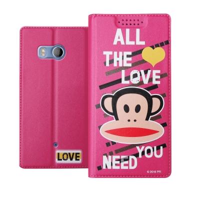大嘴猴正版授權 HTC U11 5.5吋 金沙灘彩繪磁力皮套(愛情桃)