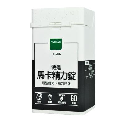 WEDAR薇達 馬卡精力錠(60顆/瓶)