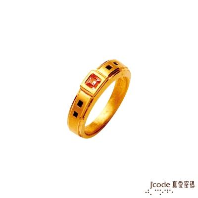 J'code真愛密碼 愛的時刻黃金/水晶女戒指