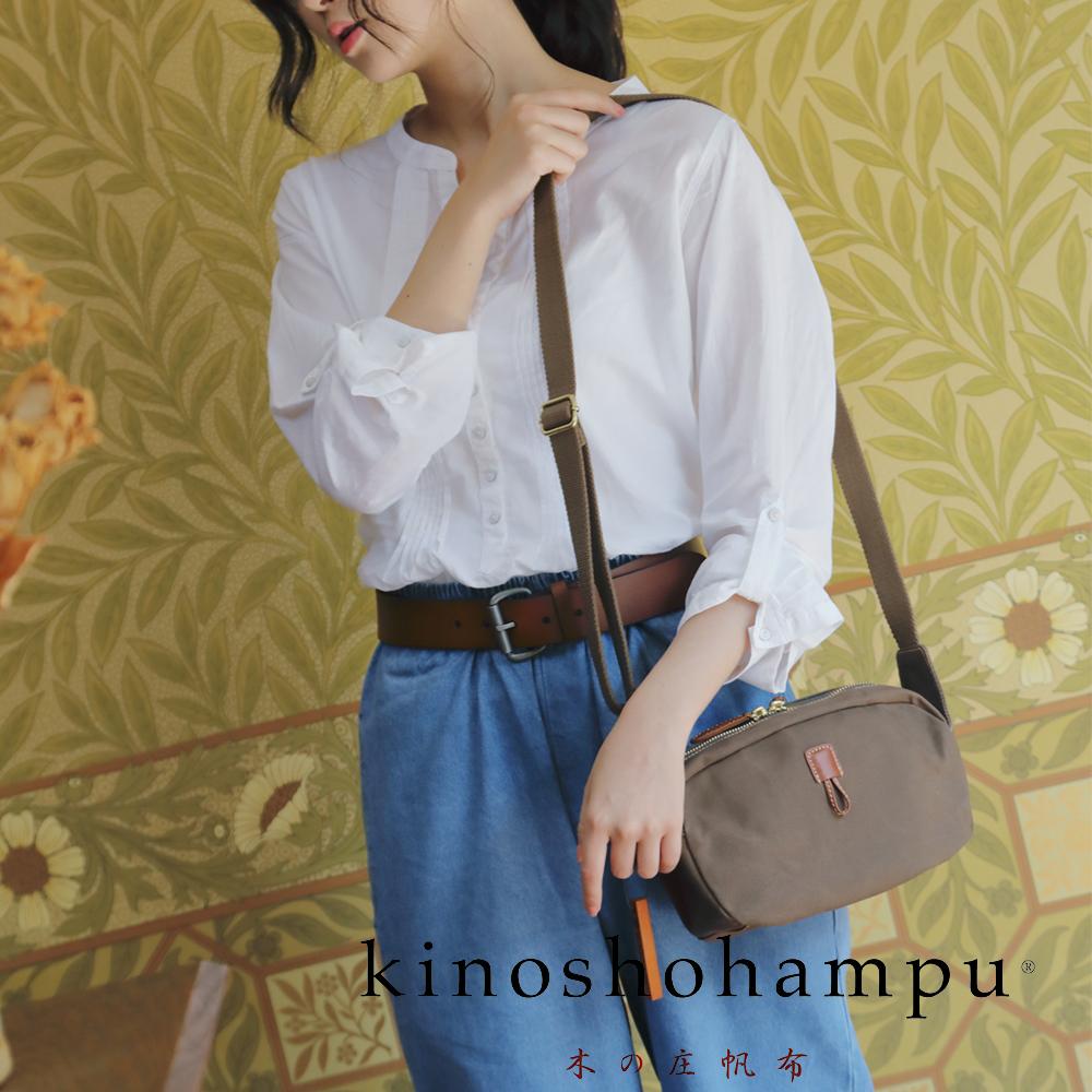 kinoshohampu 經典帆布系列簡約斜肩背小方包 咖啡色