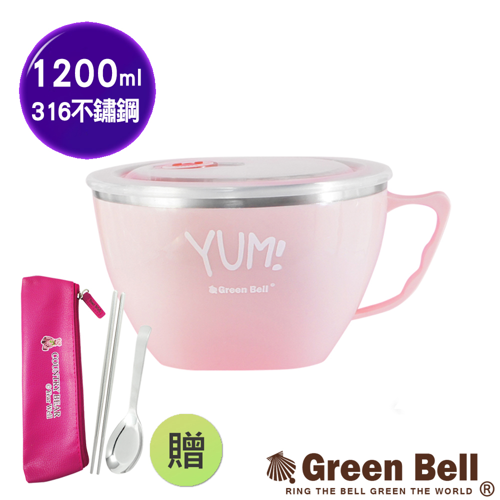 GREEN BELL綠貝 YUM!頂級316不鏽鋼超大容量隔熱泡麵碗(櫻花粉)贈餐具