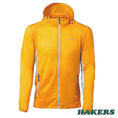 【HAKERS 哈克士】男-超輕量防風外套(金黃)