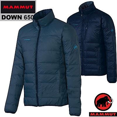 【MAMMUT 長毛象】男 Whitehorn 羽絨保暖夾克外套_獵戶藍/海洋藍