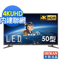 HERAN禾聯 50吋 4K HDR 內建聯網 LED液晶顯