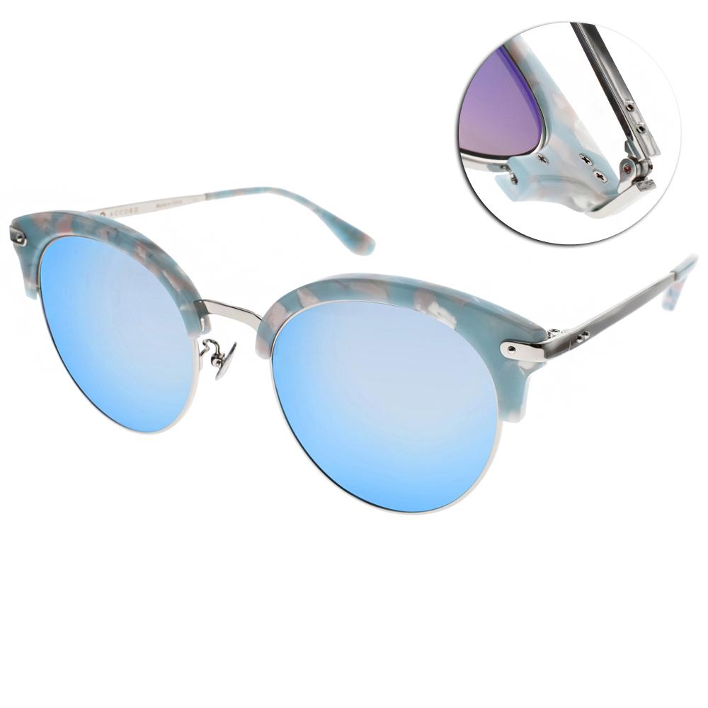 NINE ACCORD太陽眼鏡 韓系貓眼/斑斕粉藍-水銀藍#CARDINAL-CO C03