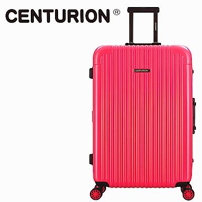 CENTURION美國百夫長26吋行李箱-野莓紅SBR(鋁框箱)