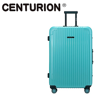 CENTURION美國百夫長26吋行李箱-蒂芬妮tfn(鋁框箱)