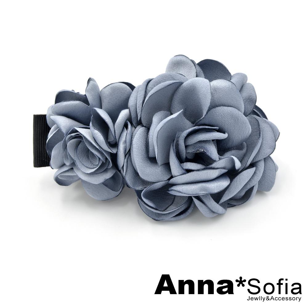 【滿520打7折】AnnaSofia 浪漫雙花綣 中大型髮夾(灰藍系)