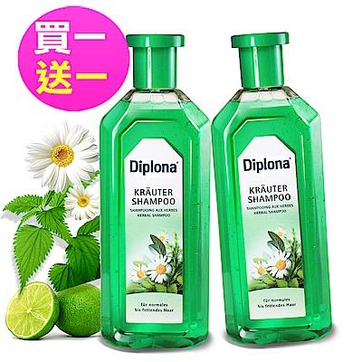 (買一送一)德國Diplona專業沙龍級清新七大草本洗髮精500ml