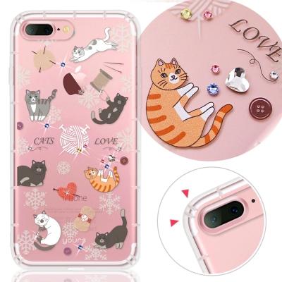 YOURS APPLE iPhone7 Plus奧地利水晶彩繪防摔氣墊手機鑽殼-懶懶貓