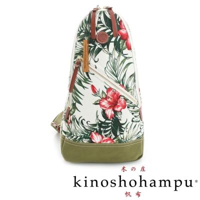 Kinoshohampu 夏威夷系列 單車旅行斜肩三角拉鍊後背包 綠
