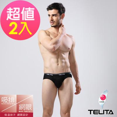 男內褲 吸溼涼爽運動三角褲 黑色  2件組 TELITA
