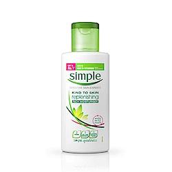 Simple清妍 潤澤修護乳液