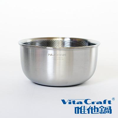 美國VitaCraft唯他鍋 多功能洗滌盆/網2入組-18cm