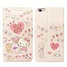 Hello Kitty貓 iPhone 6s /6 Plus 粉嫩系列彩繪磁力皮套(軟糖)