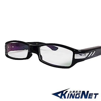 【KINGNET】FULL HD 1080P 黑框時尚眼鏡造型微型針孔攝影機