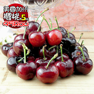 果之家 美國加州空運紅寶石櫻桃禮盒(5kg/9.5ROW)