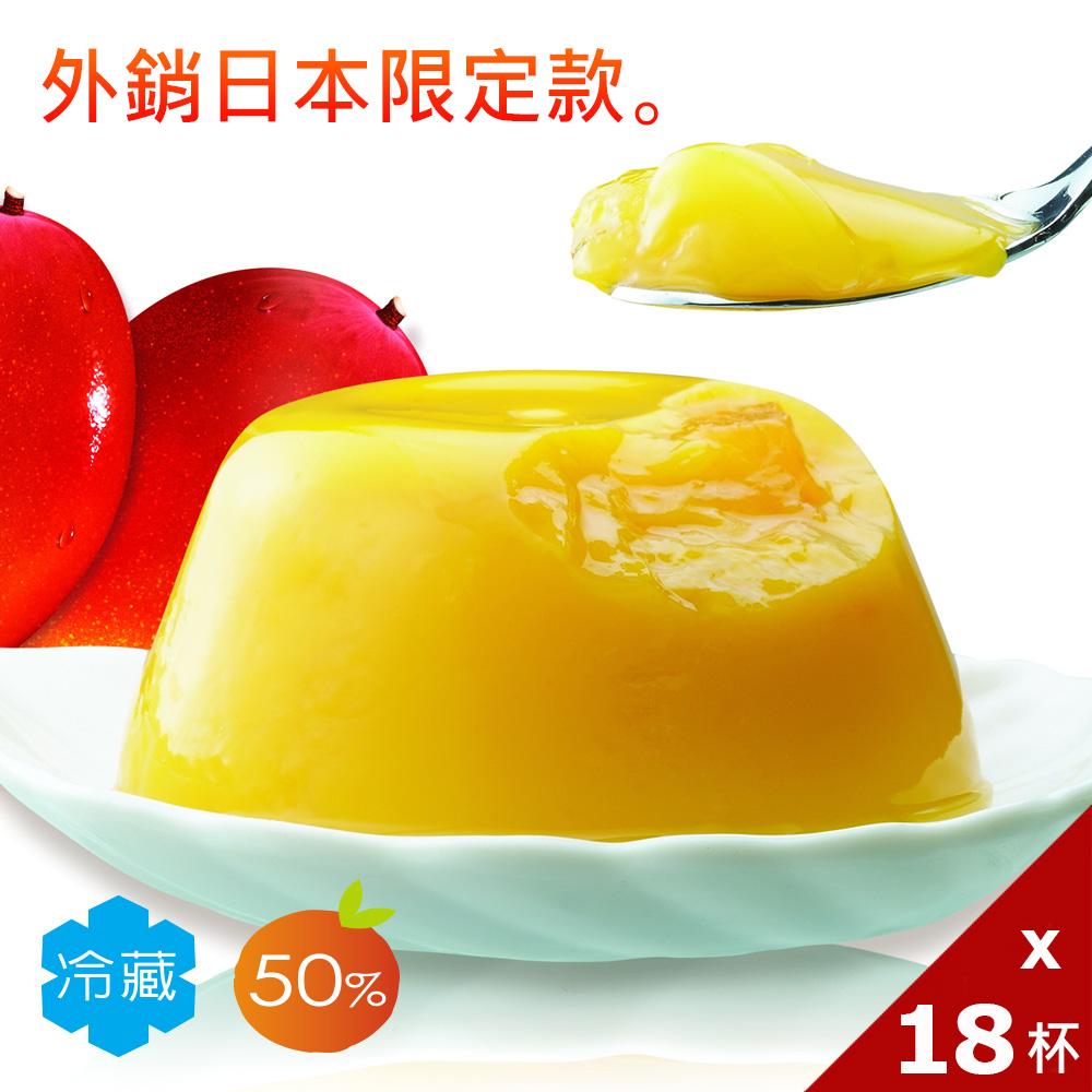 吃果籽 頂級芒果布丁x6盒(3杯/盒)