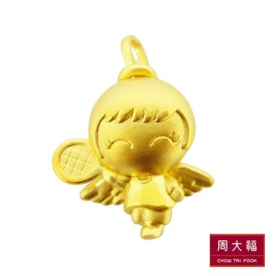 周大福 福星寶寶系列 快樂寶寶羽球純金墜飾