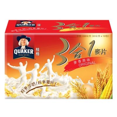 桂格 3合1麥片-麥香原味(33gx10包)