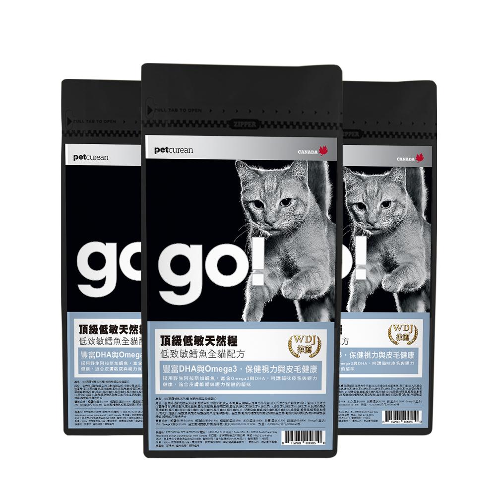 Go! 低致敏鱈魚無穀全貓配方-300克-三件組