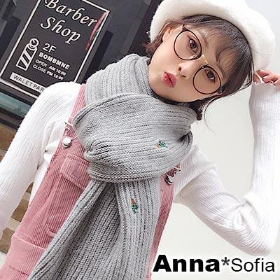 AnnaSofia 電繡小仙人掌直條 毛線織披肩圍巾(灰系)