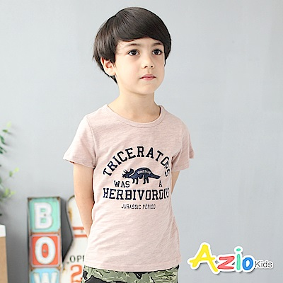 Azio Kids 童裝-上衣 三角龍字母竹節棉短袖T恤(藕粉)