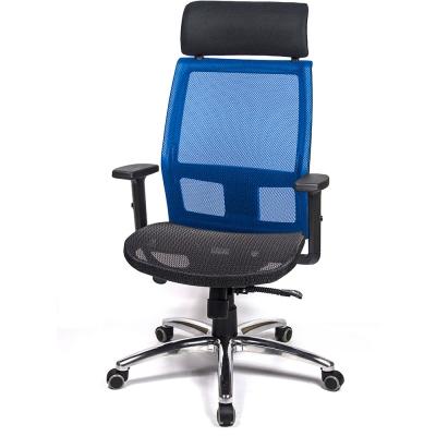aaronation 愛倫國度 - 全網舒適頭枕金屬座T把手椅三色可選