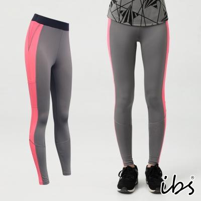 ibs超彈力塑型運動內搭長褲-女-灰