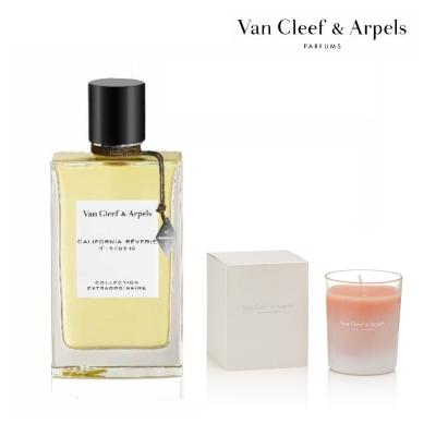 VAN CLEEF & ARPELS 加州幻想曲45ml(贈香氛蠟蠋140g)