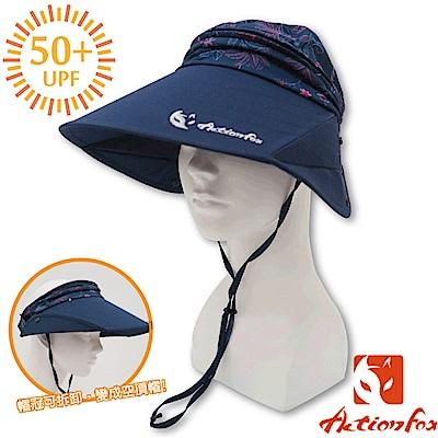 【挪威 ACTIONFOX】新款 抗UV透氣可拆式遮陽帽UPF50_藏青