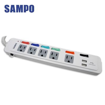 SAMPO-6切5座3孔6呎-1-8M-USB延長