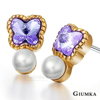 GIUMKA耳環 Butterfly珍珠水晶耳環(紫水晶)
