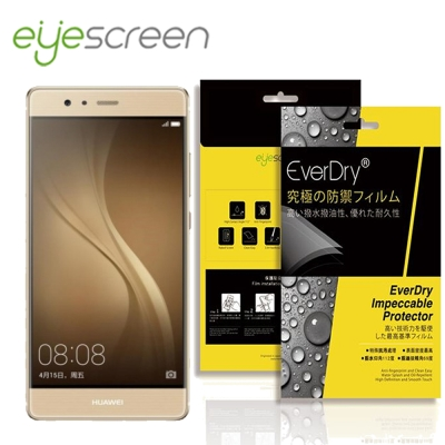 EyeScreen HUAWEI P9 PLUS PET 螢幕保護貼 (非滿版)