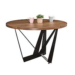 AT HOME-工業風設計4尺柚木圓形餐桌洽談桌(120*120*75cm)莉娜