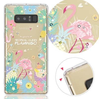YOURS 三星 Galaxy Note8 奧地利彩鑽防摔手機殼-熱帶雨林