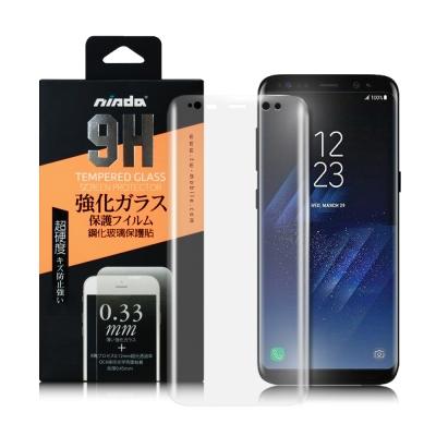 NISDA Samsung Galaxy S8 滿版鋼化玻璃保護貼-全透明