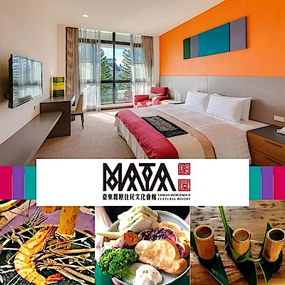 (台東)MATA家屋 守護雙人房一泊二食