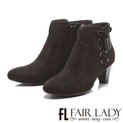 Fair Lady 法式浪漫交織流蘇低跟短靴 黑